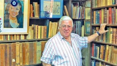Photo of مكتبة الإسكندرية توقع عقدًا مع ورثة الفنان حسن كامى لنقل كتبه إليها
