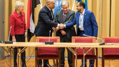 Photo of هل يمهد اتفاق السويد لإنهاء الحرب في اليمن؟