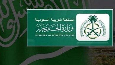 Photo of السعودية ترفض قرار مجلس الشيوخ الأميركي .. وتستنكر تدخله بشؤونها الداخلية
