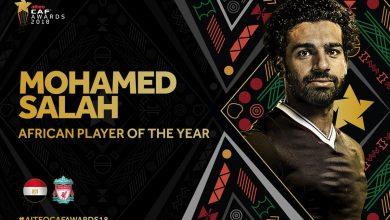 """Photo of """"محمد صلاح """" أفضل لاعب فى أفريقيا 2018 للعام الثاني على التوالى"""