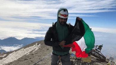 Photo of أول كويتي يتسلق أعلى قمة بركانية في أميركا الشمالية بارتفاع 5636 متراً