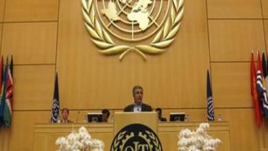 Photo of منظمة العمل الدولية :استقرار نسب البطالة في العالم العربي حتى 2020