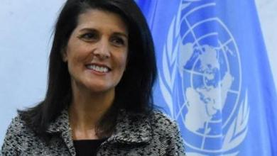 Photo of سفيرة أميركا السابقة في الأمم المتحدة نيكي هيلي في طريقها لمجلس إدارة بوينج