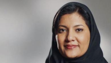 "Photo of لأول مرة في تاريخ السعودية يتم تعيين أميرة ""سفيرة للمملكة "" في واشنطن"