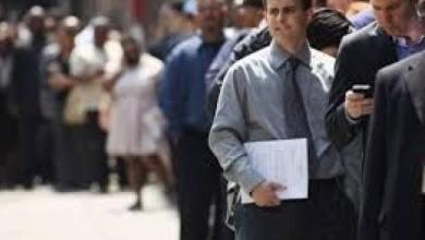 Photo of ارتفاع معدل البطالة في كندا إلى 5.8% في يناير الماضي