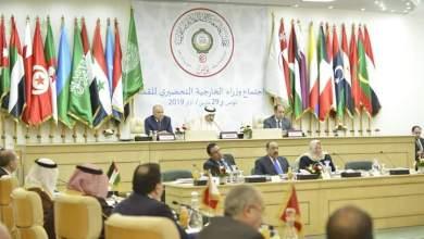 Photo of وزراء الخارجية العرب يؤكدون رفضهم لقرار ترامب حول الجولان