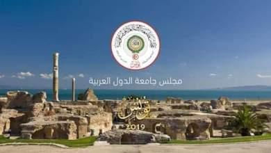 Photo of القمة العربية- أجندة مزدحمة بعناوين مبهمة.. وفلسطين حاضرة كالمعتاد