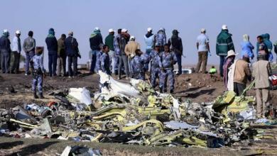 Photo of إثيوبيا ترسل الصندوقين الأسودين لطائرة البوينج المنكوبة إلى فرنسا