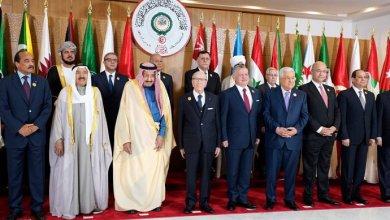 "Photo of نص ""إعلان تونس"" الصادر عن القمة العربية العادية 30"