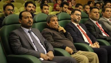 Photo of ليبيا : ملتقى دولي طبي في بنغازي بحضور شركات الأدوية العالمية