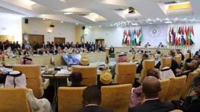Photo of الجولان والقدس يتصدران مشروعات قرارات القمة العربية في تونس