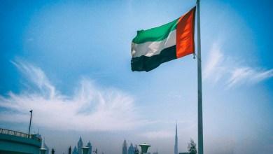 Photo of الاتحاد الأوروبي يدرج الإمارات في قائمة الدول غير المتعاونة في المجالات الضريبية
