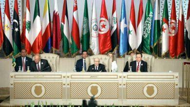 Photo of القادة العرب يدعون لاعتماد إستراتيجية شاملة متعددة الأبعاد لمكافحة الإرهاب