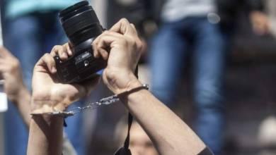 Photo of 4364 حالة انتهاك بحق الصحافة والصحفيين في اليمن خلال 2018
