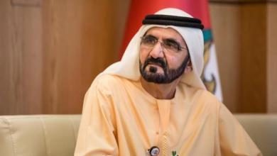 "Photo of تكليف 4 وزراء بمهام وزارة ""اللامستحيل"" الإماراتية"