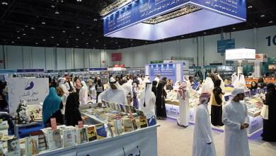 Photo of 1000 عارض من 50 دولة في معرض أبوظبي الدولي للكتاب