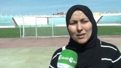 Photo of فضة بوزيان.. قصة نجاح نسائية في مجال الإعلام الرياضي