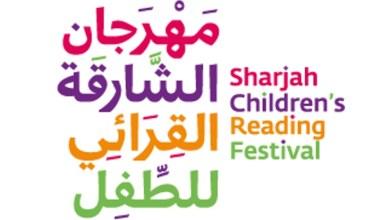 Photo of كُتَّاب عرب وأجانب يدعون لتقديم مواد إبداعية للأطفال تصقل مهاراتهم