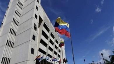 Photo of سويسرا ستمثل مصالح الولايات المتحدة في فنزويلا