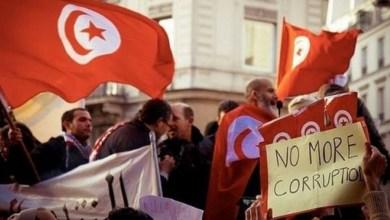 Photo of تصاعد وتيرة الفساد في تونس وسط صراع المصالح وغياب إرادة حقيقية لمواجهته