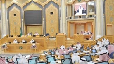 Photo of إقرار مشروع إقامة في السعودية يمنح المقيمين مزايا جديدة