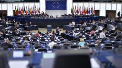 Photo of الاتحاد الأوروبي ينفي نيته إجراء تحقيق في محتوى المناهج الدراسية الفلسطينية