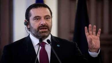Photo of لبنان- الحريري يوجه بتنفيذ القانون في مواجهة الإضرابات التي تعطل المرافق العامة