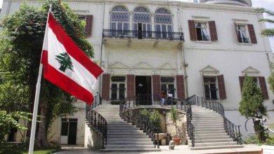 Photo of بماذا ردت إسرائيل على طرح لبنان في شأن ترسيم الحدود؟