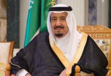 Photo of السعودية تلغي رسوم تكرار العمرة وتعيد هيكلة تأشيرات الزيارة والحج