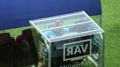 Photo of شركة للإشراف على تقنية الـ (VAR) في إسبانيا