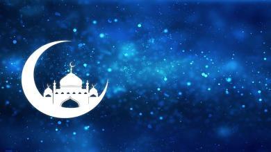 Photo of الاثنين أول رمضان في معظم الدول العربية والإسلامية