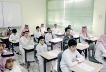 Photo of بدء تدريس اللغة الصينية في عدد من مدارس السعودية
