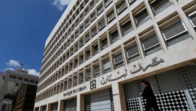 Photo of لأول مرة.. لبنان يتخلف عن تسديد ديونه