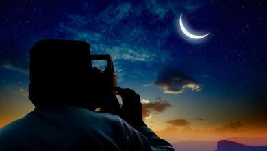 Photo of المسلمون يستقبلون شهر رمضان بعد ساعات ويستطلعون هلاله مساء غد
