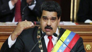 Photo of مادورو: تعاملنا مع سفينة عسكرية أمريكية دخلت المياه الإقليمية لفنزويلا