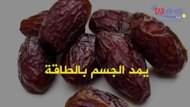 Photo of فوائد الإفطار على التمر في رمضان