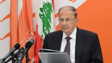 Photo of الرئيس اللبناني ينتقد الإضرابات الاحتجاجية ويطالب الجميع بالتضحية من أجل الإصلاح