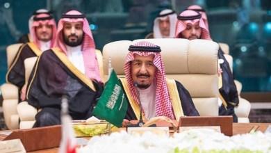 Photo of العاهل السعودي يدعو لاستخدام كافة الوسائل لمواجهة أنشطة إيران التخريبية في المنطقة