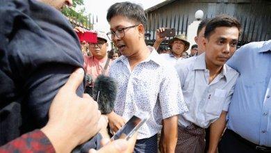 Photo of الأمم المتحدة ترحب بإطلاق سراح صحفيي رويترز في ميانمار
