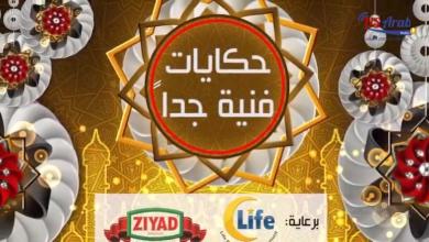 Photo of محمد الكحلاوي- موظف السكة الحديد الذي سحرته الإذاعة والسينما.. وانتهى بمدح الرسول