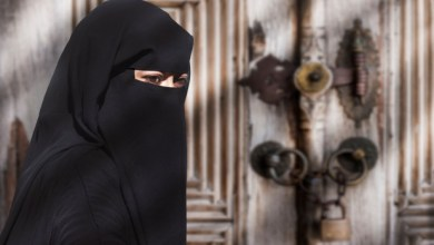 Photo of إيقاف طبيب بريطاني عن العمل بعد أن طلب من امرأة مسلمة خلع نقابها