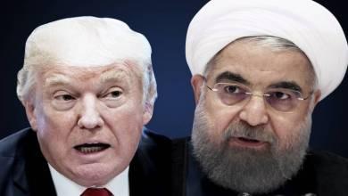 Photo of ترامب: إيران أصبحت دولة ضعيفة ومستعدون للتفاوض معها إذا أرادت ذلك