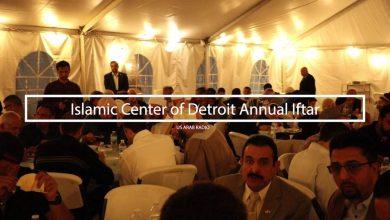 Photo of الطاقم الحكومي المنتخب على مائدة إفطار المركز الإسلامي في ديترويت