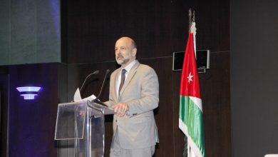 Photo of الأردن يحتضن أول منتدى للاقتصاد الرقمي في الشرق الأوسط