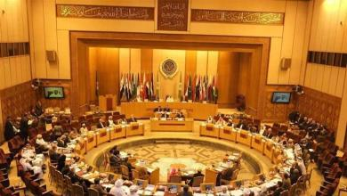Photo of البرلمان العربي يبحث تصنيف الحوثيين جماعة إرهابية