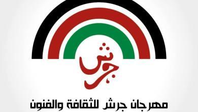 Photo of المسرح الشمالي يستعد لتحقيق حلم نجوم الغناء المشاركين في مهرجان جرش