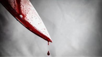 Photo of حامل تضع مولودها حيًا بعد تعرضها لطعن أدى لوفاتها