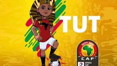 Photo of الاتحاد المصري يكشف عن خطة تأمين بطولة كأس الأمم الإفريقية