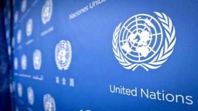 Photo of الأمم المتحدة تبدأ تحقيقًا بشأن القتل والتعذيب في فنزويلا