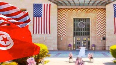 Photo of السفارة الأمريكية بتونس تغلق أبوابها لأسباب أمنية